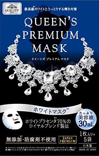 Queen's Premium Mask White Mask 10 pcs