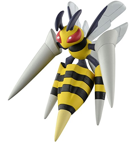 Pokemon Moncolle by Takara Tomy - Collect'em all!