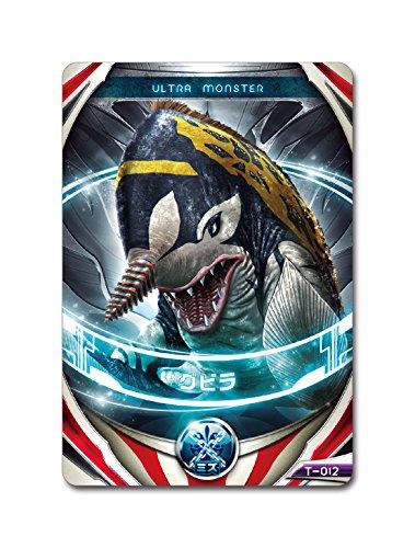 Ultraman ob ultra Monster ORB 03 gubira
