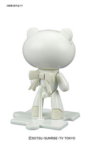 Bandai Hobby HGPG Petit'gguy Milk White...