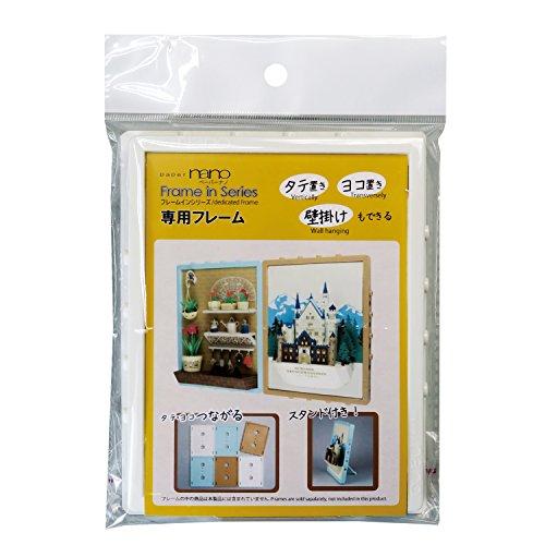 Paper Nano series frame in frame white PNP-001...
