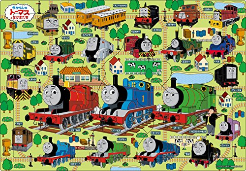Effective puzzle all friends with 15 piece...