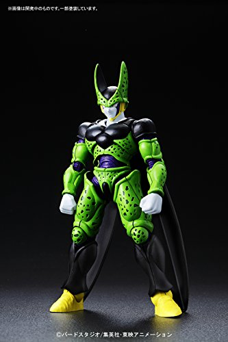Dragon Ball Z Perfect Cell Figure-rise...