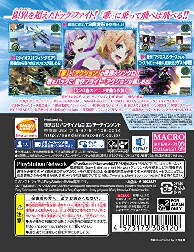 【PSVita】 Macross Δ scramble Japanese Ver.