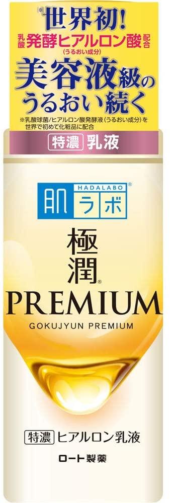 ROHTO HADALABO gokujyun premium Hyaluronic...