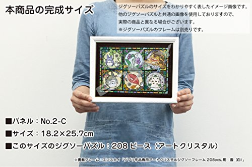 208-piece jigsaw puzzle My Neighbor Totoro...
