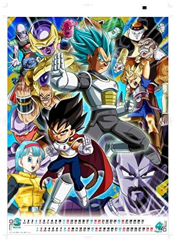 Dragon Ball Super 2017 [Japan Calendar] 17CL-0010