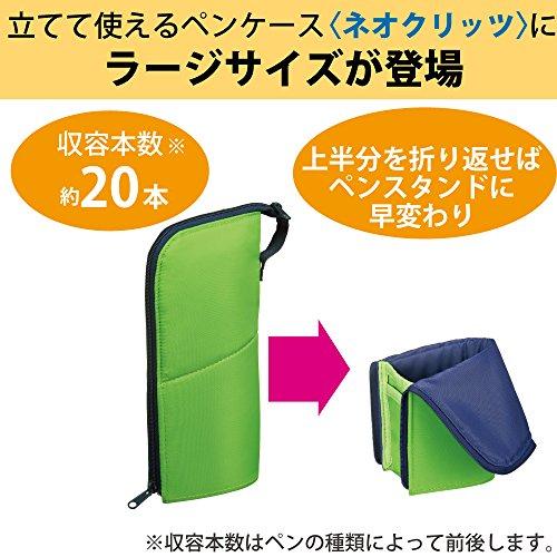 KOKUYO NEO CRITZ Pen Case / Large Size (Green...