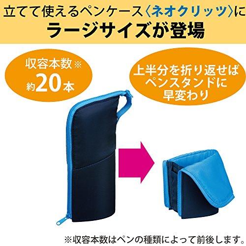KOKUYO NEO CRITZ Pen Case / Large Size (Navy x...