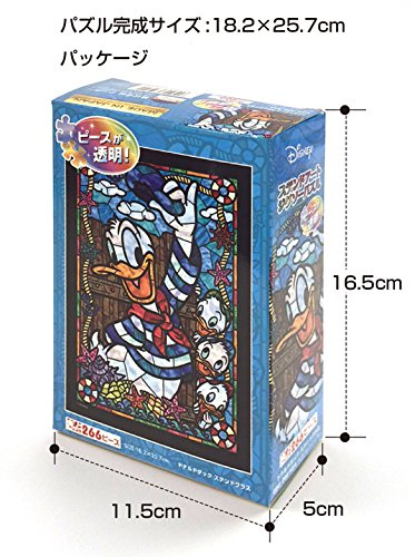 266 piece jigsaw puzzle Donald stained tight...