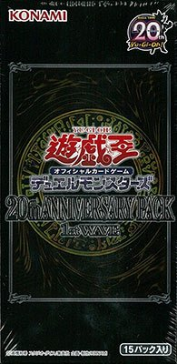 King yugioh OCG duel 20th ANNIVERSARY PACK 1...