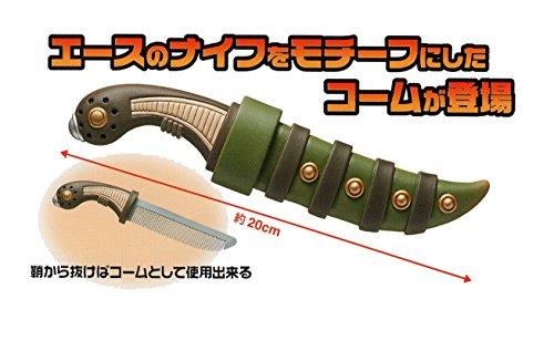 Banpresto ONE PIECE Ace's Dagger Style Comb