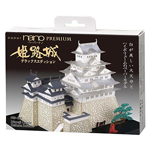 Paper Nano Himeji Castle Deluxe Building Set
