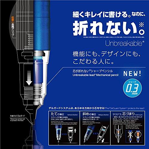 Zebra Mechanical Pencil DelGuard-Lx 0.5mm...