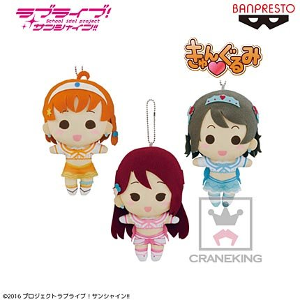 Kyungurumi Love Live! AQUARIUM ~ vol.1 all...