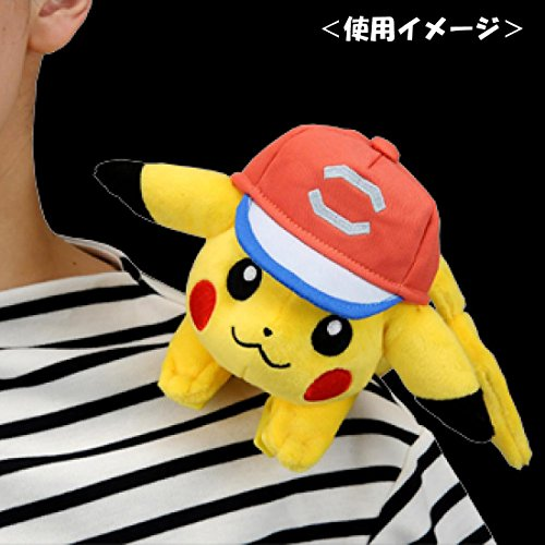 Pokemon stuffed Katanori Hat Sun & Moon ver...