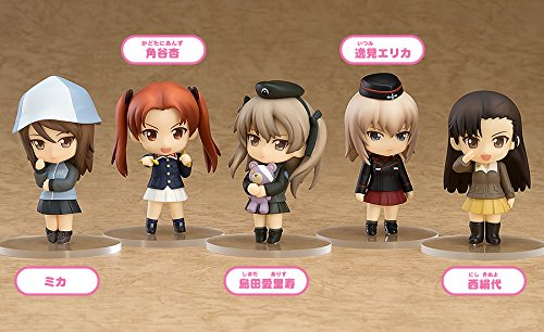 Nendoroid Petite: Petit girls & Panzer 02 non...