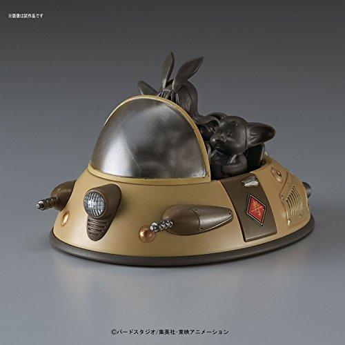 Dragon Ball Mecha Collection Vol.2 Gyuu Maoh's...