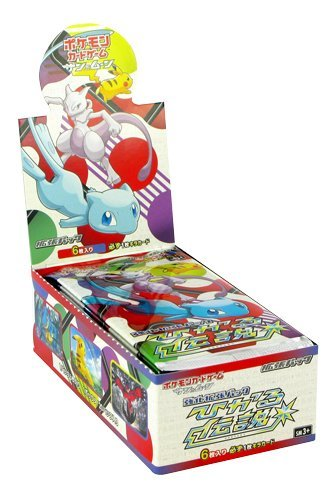 Pokemon Card Game Sun & Moon Strength...