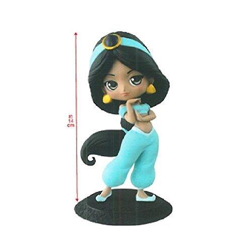 Q posket Disney Characters Jasmine Figure...