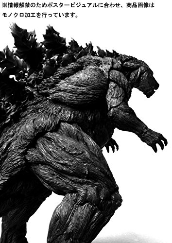 Bandai S.H.Monster Arts Godzilla 2017 Action...