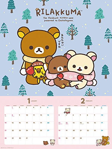 Rilakkuma Wall Calendar Official Anime 2018...