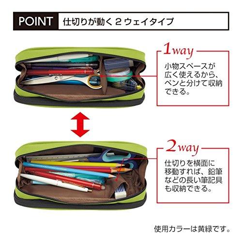 LIHIT LAB. Double Zipper Pen Case, 9.4 x 2.4 x...