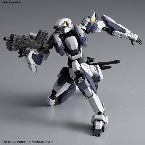 "Bandai Hobby HG 1/60 Arbalest (Ver. IV) ""Full..."