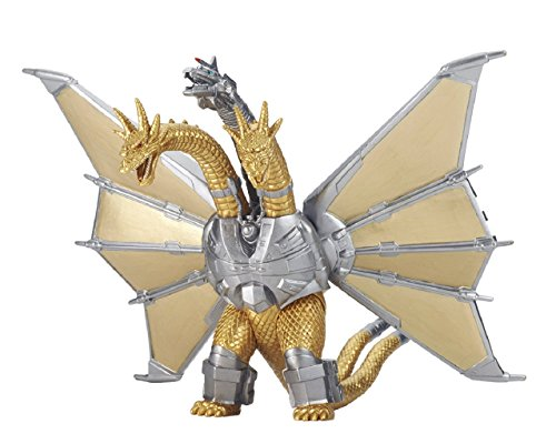Bandai Movie Monster Series Godzilla Mecha...
