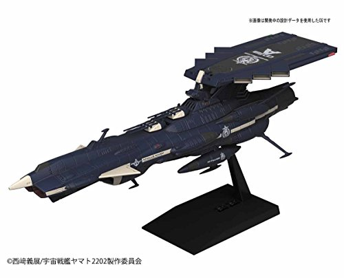 Bandai Hobby Mecha Collection U.N.C.F. AAA-3...
