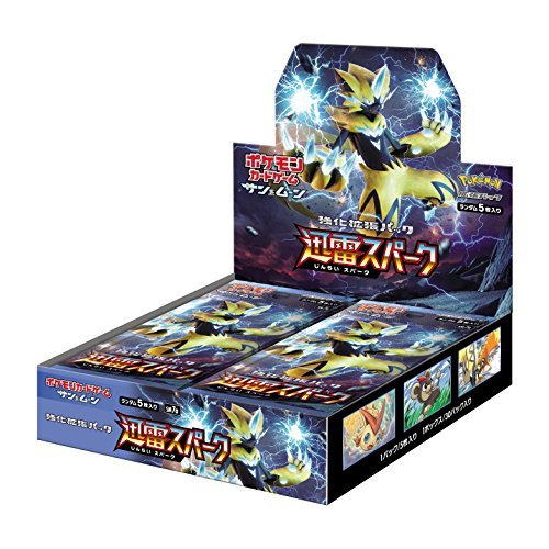 Pokemon Card Game Sun & Moon Expansion...