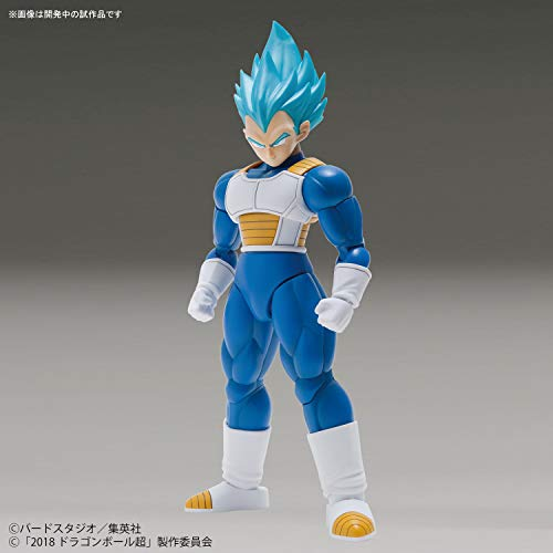 Bandai Hobby Figure-rise Standard SSGSS Vegeta...