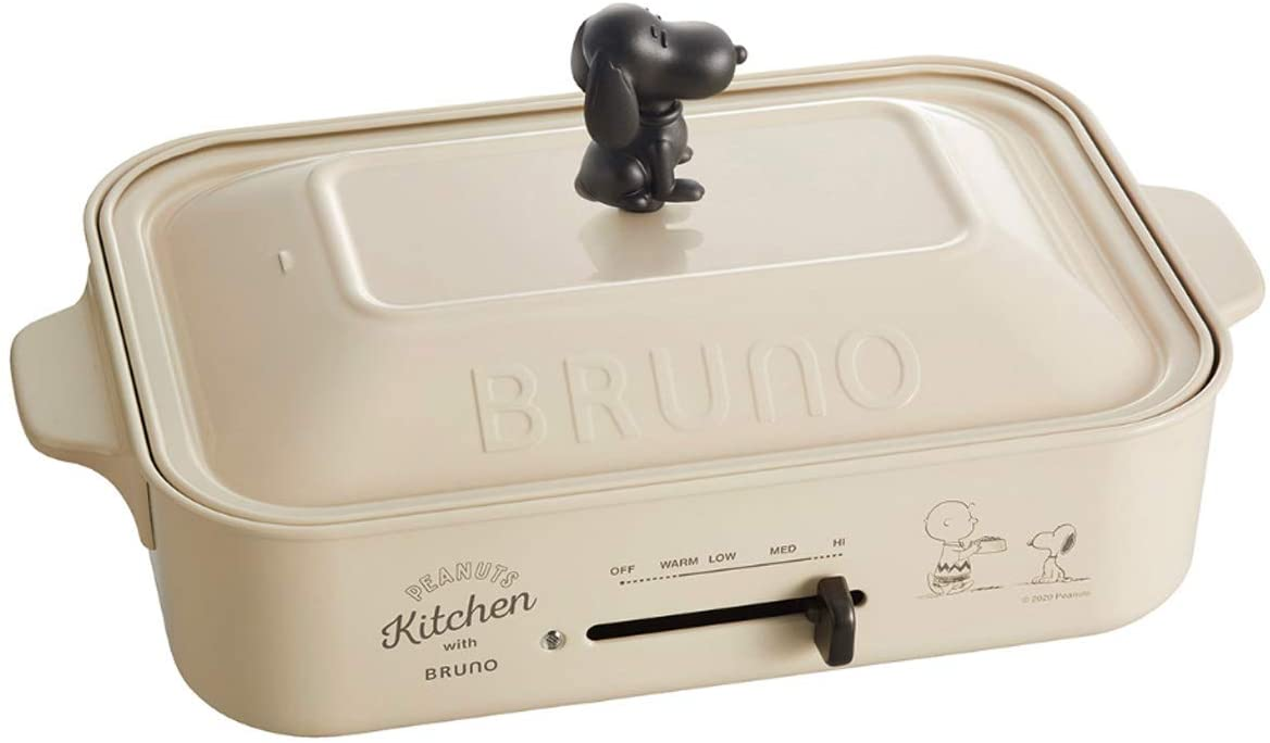 BRUNO Peanuts BOE070-ECRU Snoopy Compact Hot...