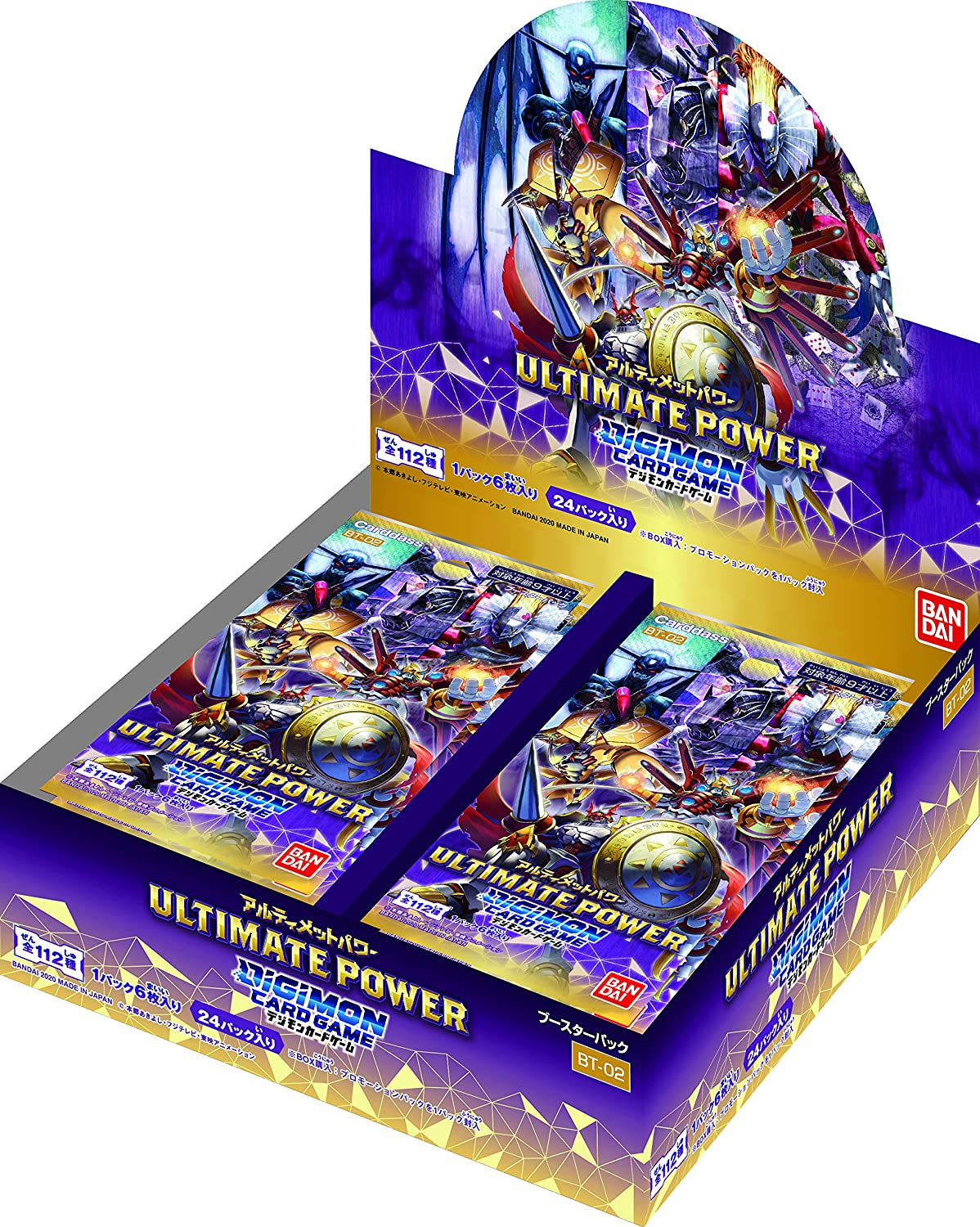 Digimon Card Game Booster Ultimate Power...