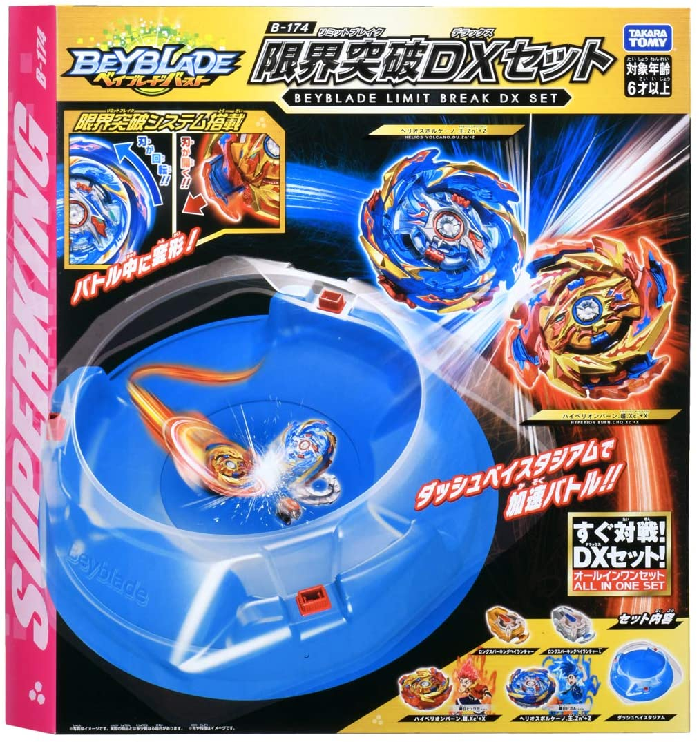 Beyblade burst B-174 Bay Stadium DX-set