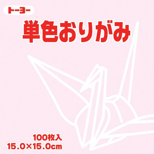 Toyo Origami Paper Single Color - Cherry...