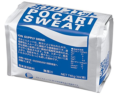 Otsuka Pharmaceutical Pocari Sweat Powder for 10l