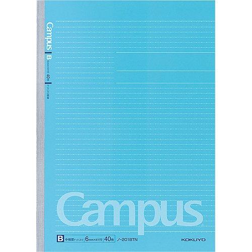 Kokuyo Campus Adhesive-Bound Notebook - A4 -...