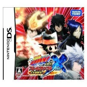 Katekyoo Hitman Reborn! DS Flame Rumble X [Japan Import]1