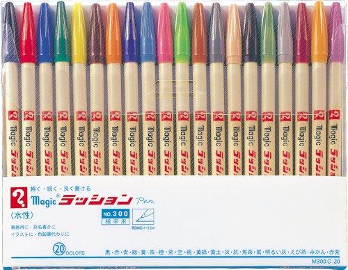 Teranishi Chemical Rasshonpen 20 color set...