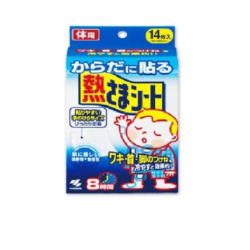 Netsusama Cooling Gel Sheet for Body ,...