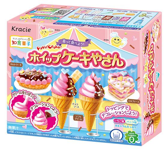Kracie Popin Cookin DIY Cake Shop Ice Cream...