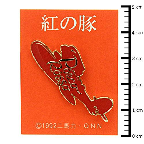 Studio Ghibli pin badge flying 2 MH-22