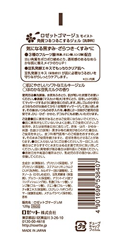 Japan Health and Beauty - Rosette Scrub Moist...