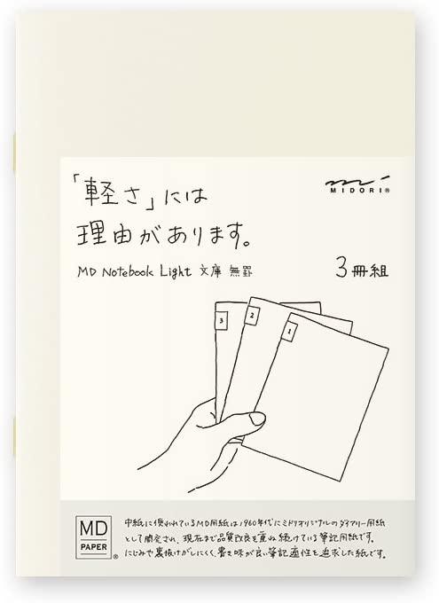 MIDORI MD Notebook Light A6 (Blank) 3 pcs/pack